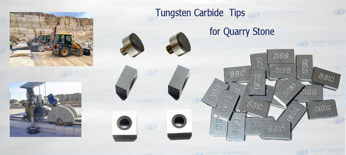 Cemented Carbide,Tungsten Carbide,Rod Drawing Die