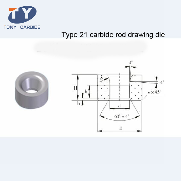 21 Type Carbide Rod Drawing Die