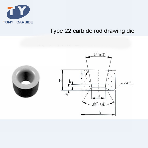22 Type Carbide Rod Drawing Die